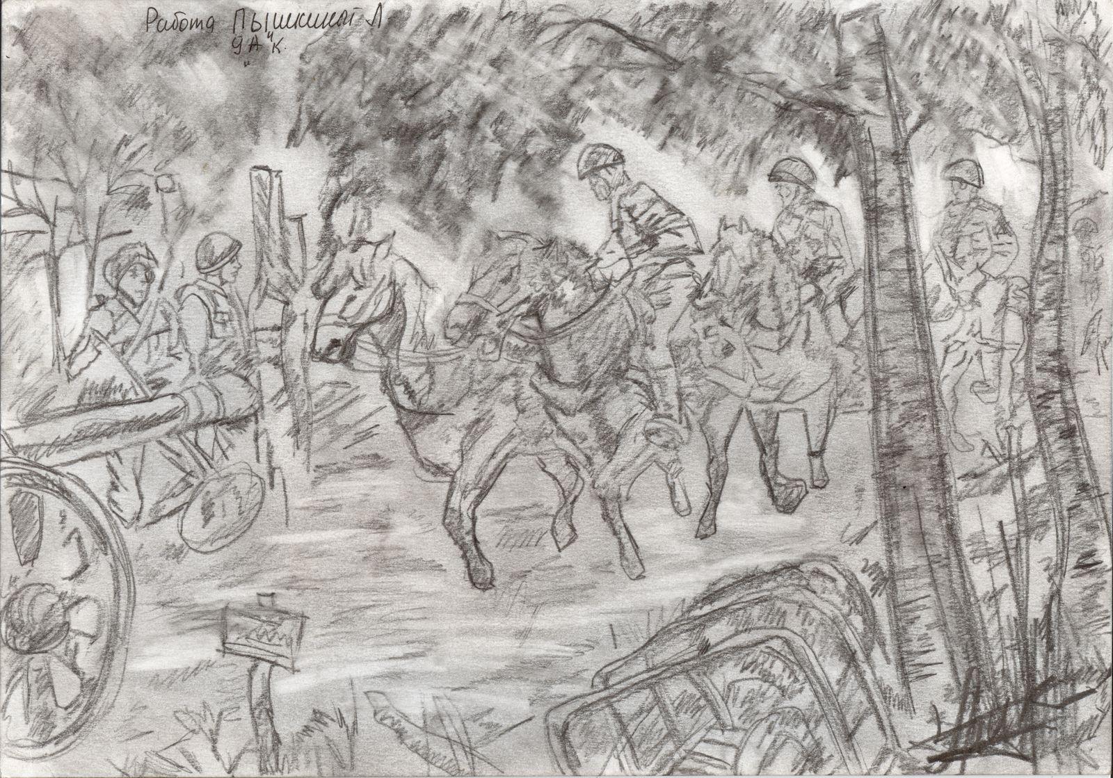 битвы рисунки: